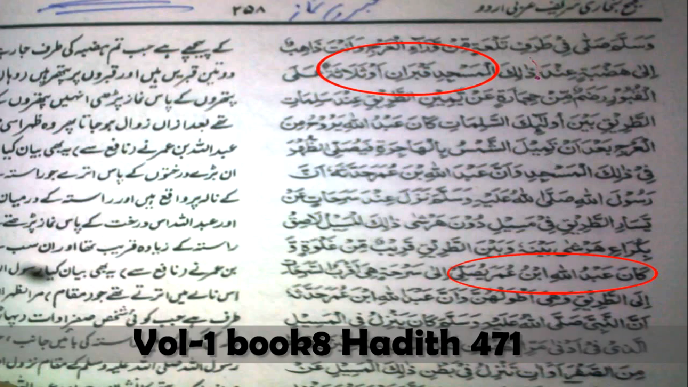 http://i1.wp.com/1.bp.blogspot.com/-GcR2kj0pYNE/T0EtXyb7fKI/AAAAAAAAE4A/7w6aFTtIzv4/s1600/Sahih+al-Bukhari++Volume+1,+Book+8,+Hadith+Number+471.png?resize=431%2C240