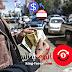 الريال اليمني يستقر بعد هبوطه مقابل العملات الاجنبية والخليجية في اليمن عند اغلاق التعاملات المصرفية اليوم الاحد 3 فبراير 2019
