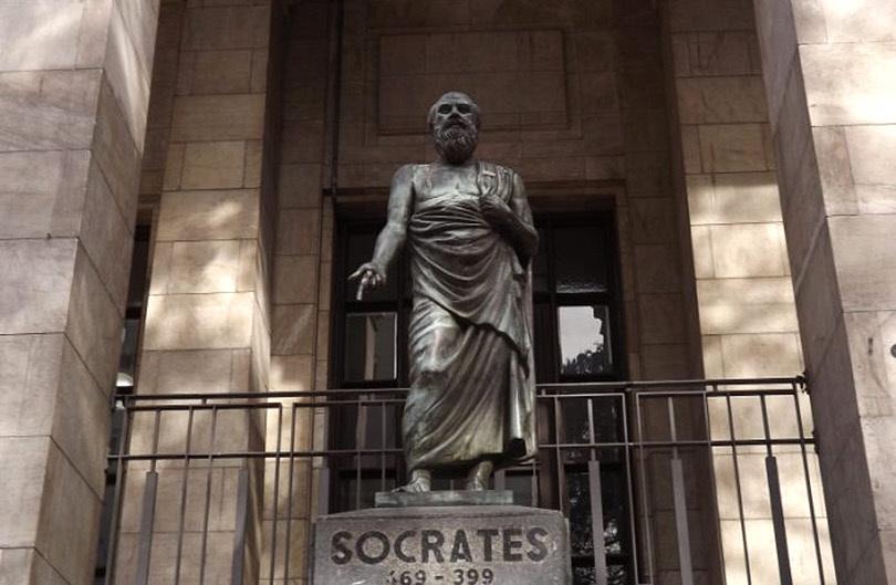 Το άγαλμα του Σωκράτη στην Εθνική Βιβλιοθήκη του Μοντεβιδέο