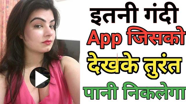 https://www.allhindimehelp.com/video-calling-apps-2019/