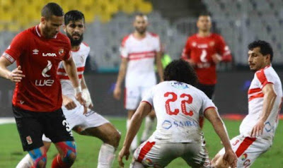اتحاد الكرة, مباراة السوبر, برج العرب,