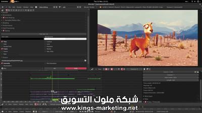 تحميل برنامج الأنيميشن ومونتاج الرسوم المتحركة بلندر Blender المجاني