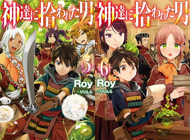 Novelas ligeras Kami-tachi ni Hirowareta Otoko tendrán anime
