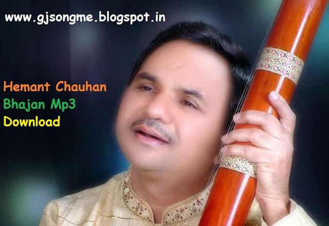 Hemant Chauhan Bhajan Download Aduio Bhajan mp3 Dhoon hemantchauhan