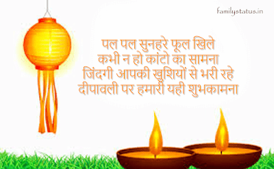 Happy Diwali Shayari 2019 Wishes SMS Greetings Quotes