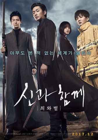 film korea fantasi terbaik