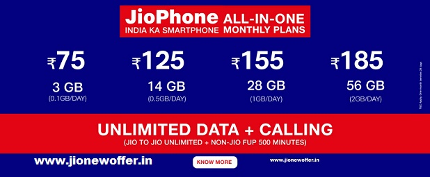 jio phone all in one plan