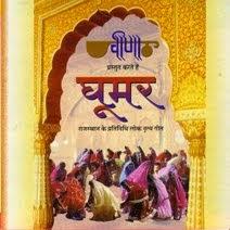 Ghoomar Album  Rajasthani Original Traditional Ghoomar Video Songs