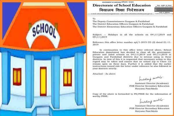 faridabad-gurugram-private-government-school-closed-4-5-november