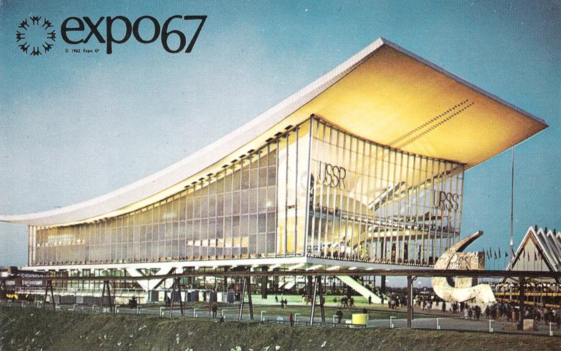 Le Montreal Pavillon 67