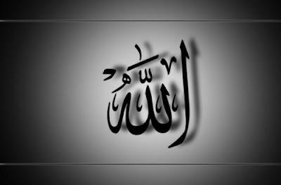 dini hikaye, mesnevi, mesnevi hikayelerinden, Allah, Allah lafzı, zikir,