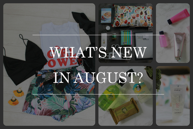 Japanese fashion blogger,Mizuho K,What's new in august?