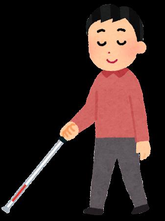 白杖を使って歩く人のイラスト(男性)