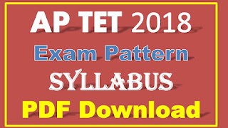 AP TET Syllabus 2018 PDF Download