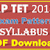 AP TET Syllabus 2018 PDF Download Andhra Pradesh Teachers Syllabus 2018 PDF