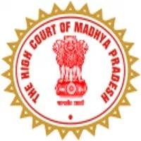 MPHC MP High Court Bharti 2021