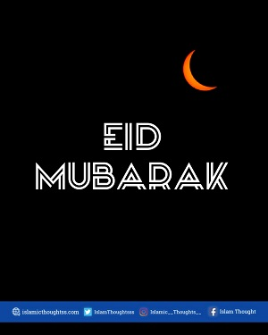 Eid Mubarak Quotes | Eid Mubarak Status | Eid Mubarak dp