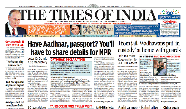 Times Of India Epaper 16th January 2020