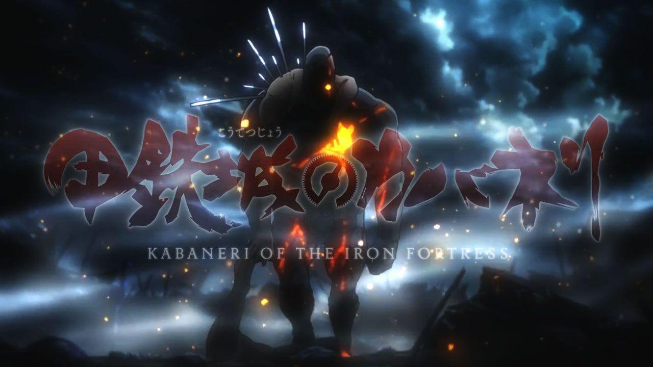 Review Anime Koutetsujou No Kabaneri
