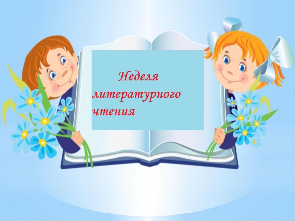 https://1.bp.blogspot.com/-GcwG2UI-46Y/Xahww1qu_GI/AAAAAAAAa6U/2EeVCl_DOOcyWhTLimcnJsy51BT0EDT8ACLcBGAsYHQ/s1600/6dcd84_618b6200c71a44538bd41b77b7ab554f.jpg