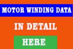 cooler motor winding in hindi