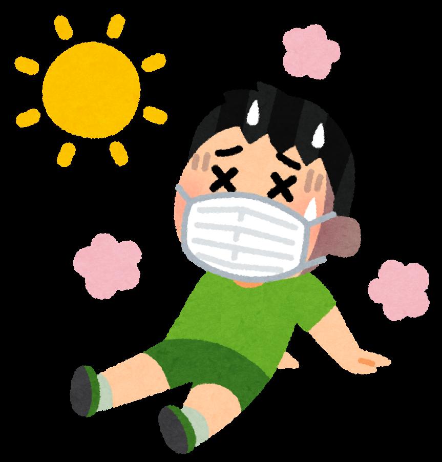 summer_necchusyou_mask_boy.png (863×902)