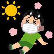 マスクを付けた熱中症のイラスト(男の子)