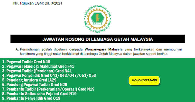 lembaga getah malaysia jawatan kosong