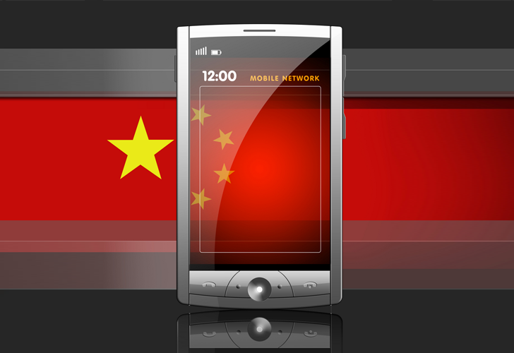 Built-In Backdoor Found in Popular Chinese Android Smartphones