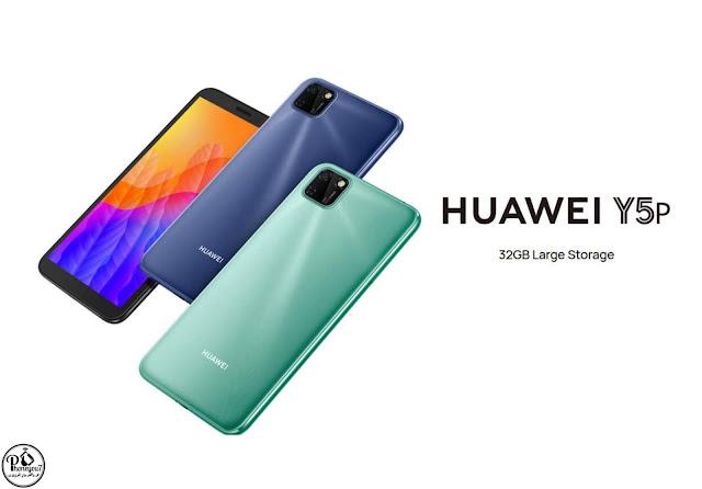 هواوي واي 5 بي - huawei y5p