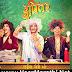 Ipitar Marathi Movie Mp3 Songs Download