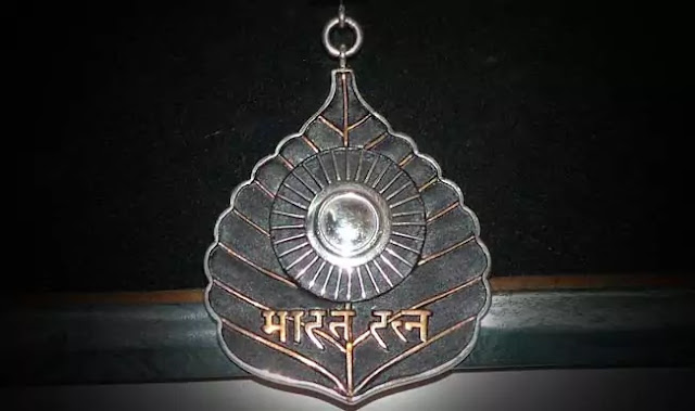Bharat Ratna kise Diya jata hai