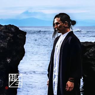 SymaG - Fukahi   Record of Ragnarok EndingTheme Song