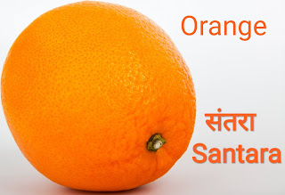 Name of fruits in hindi