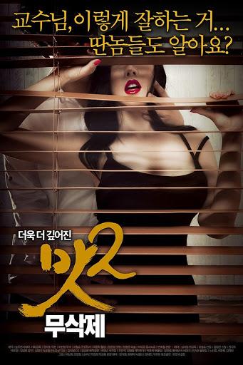 Mat 2 Nocut Taste 2 Full Korea 18+ Adult Movie Online Free