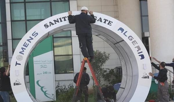 مؤسسة إنجاز  الممرات المعقمة بالشلف تستنجد بوزارة الصحة