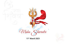 महाशिवरात्रि का त्यौहार - Mahashivratri ka tyohar