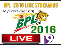 BPL 2016 Live Streaming