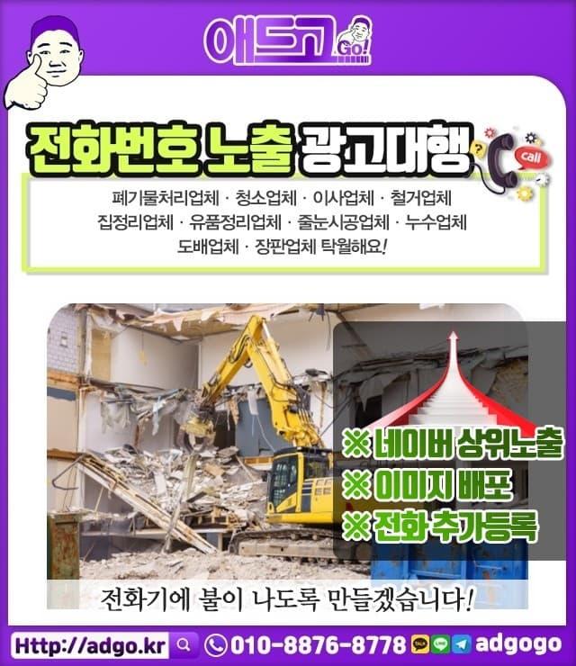 안산단원쇼파쿠션제작
