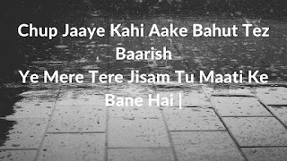 Best Barish love status in Hindi