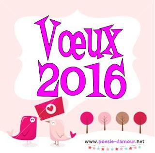 Carte de vœux 2016
