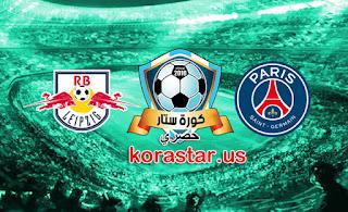 نتيجة مباراة باريس سان جيرمان ولايبزيغ في دوري أبطال أوروبا الثلاثاء 24-11-2020