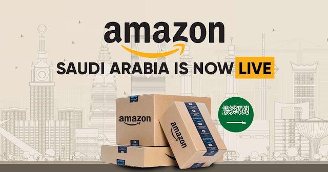 المنتجات المميزة على أمازون السعودية