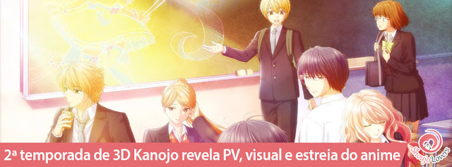 2ª temporada de 3D Kanojo revela PV, visual e estreia do anime
