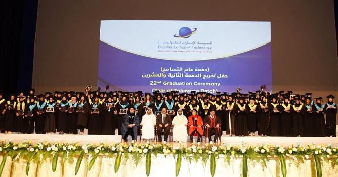تخصصات كلية الإمارات للإدارة وتكنولوجيا المعلومات