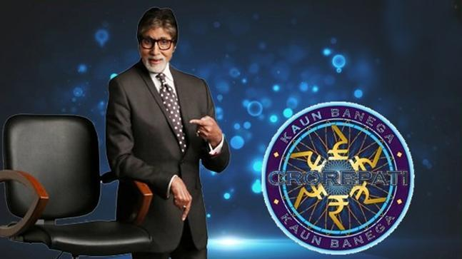 Kaun Banega Crorepati 11: Amitabh Bachchan's fees for each episode of KBC