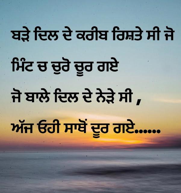sad shayri with image download