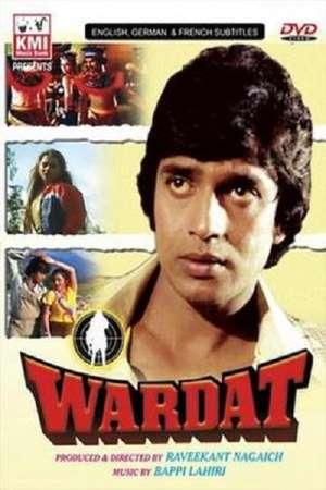 Download Wardat (1981) Hindi Movie 720p HDRip 1GB ESub