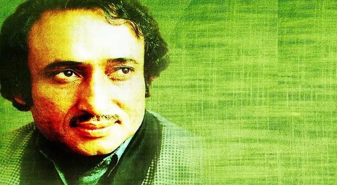 Sare Lehjey Tere Be Zaman Aik Ma Mohsin Naqvi Urdu hindi Poetry Lyrics