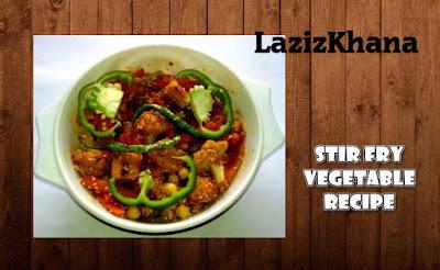 चटपटी स्टर फ्राई वेजीटेबल बनाने की विधि - Stir Fried Vegetables Recipe in Hindi